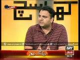 Lucman makes another revelation about Altaf