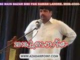 Zakir Amir Abbas Rabani 21 April 2013 Imamia Colony Lahore