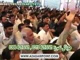 Zakir Waseem Abbas Baloch 21 April 2013 Imamia Colony Lahore