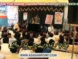 Zakir Abbas Raza Jhandvi 21 April 2013 Imamia Colony Lahore