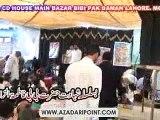 Zakir Qasim Raza 21 April 2013 Imamia Colony Lahore