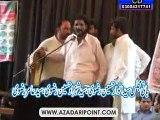 Zakir Bashir Hussain Saliq 21 April 2013 Imamia Colony Lahore