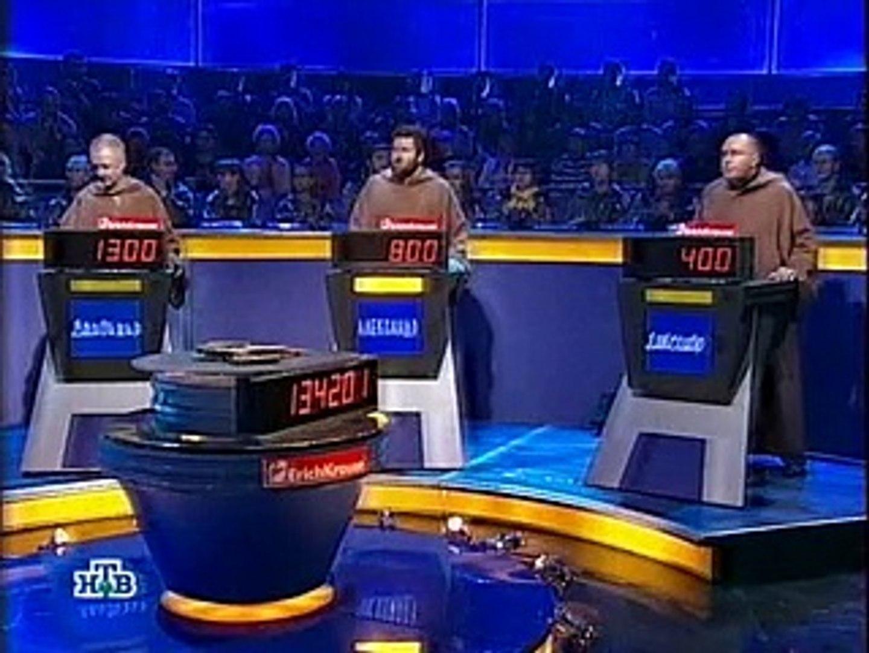 staroetv.su / Своя игра (НТВ, 24.02.2007) Владимир Арцыбашев - АлекÑ