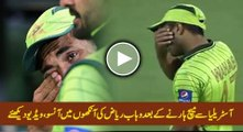 Wahab Riaz Crying After Pakistan Loss Vs Australia in Quarter Final