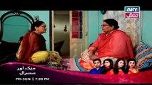 Rishtey Episode 198 On Ary Zindagi in High Quality 26th March 2015 - DramasOnline