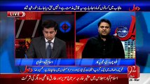 Daleel (Karachi Kay Baad Wazir e Azam Ka Durah Peshawar) - 26th March 2015