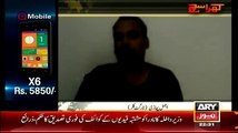 We Sent India For Weapons Training And Training Was Given By Indian Army Officers- MQM Target Killer Ajmal Pahari