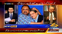 Police Can Arrest MQM Leaders On Aamir Khan Statement Without Any Warrants-- Chief Justice Saeeduzzaman Siddiqui