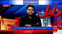 Daleel - 26 March 2015 - Karachi Kay Baad Wazir e Azam Ka Durah Peshawar