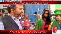 PTI Youth Await The Arrival Of Chairman Imran Khan PTI Mirpur Azad Kashmir Jalsa (March 25, 2015 - 320 PM)