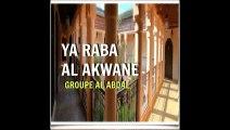 Ya Raba al akwane (2) Ya Raba al akwane