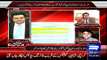 There Is No Comparision Of Nawaz Shareef With Imran Khan- Talal Chaudhry