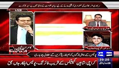 Anchor Kamran Shahid Slap On Talal Chaudhry To Show His Leader Video