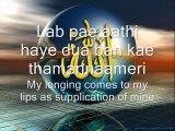 Lab Pe aati hai dua ban ke tamana meri- Poem Of Allama Iqbal