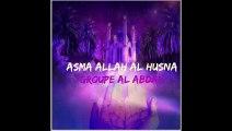 Chafi'o yawmi al qiyama (7) Asma Allah al husna