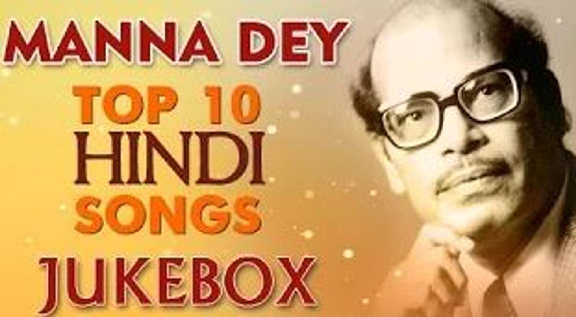 Manna Dey Hindi Songs Top 10 Hits Jukebox Classic Old Hindi Songs Video Dailymotion Top hindi song romantic punjabi songs jukebox 2020 special bollywood romantic jukebox. manna dey hindi songs top 10 hits jukebox classic old hindi songs