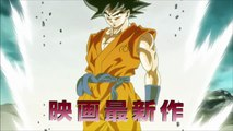 Dragon Ball Z : Fukkatsu no F - Teaser - VO