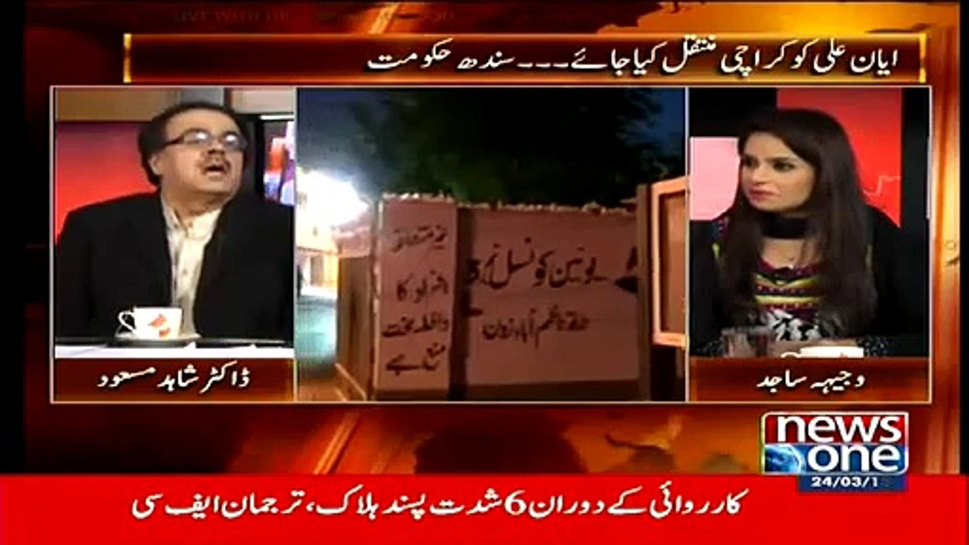 Asif Ali Zardari & Parvez Musharraf Refused To Remove Barriers Dr Shahid Masood News One