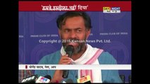 There is a difference between a resignation letter & conditional offer to resign: Yogendra Yadav