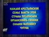 staroetv.su / Своя игра (НТВ, 17.04.1999) Александр Либер - Владислав Быков - Анатолий Белкин