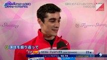 ハビエル・フェルナンデス Javier Fernandez - 2015 Worlds SP