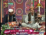 Brahui, Song collection by Rj Manzoor Kiazai
