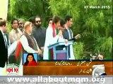 MQM MNA Saman Jafri condemns Imran Khan over remarks against Altaf Hussain