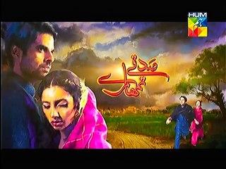 Sadqay Tumhare Episode 26 Promo