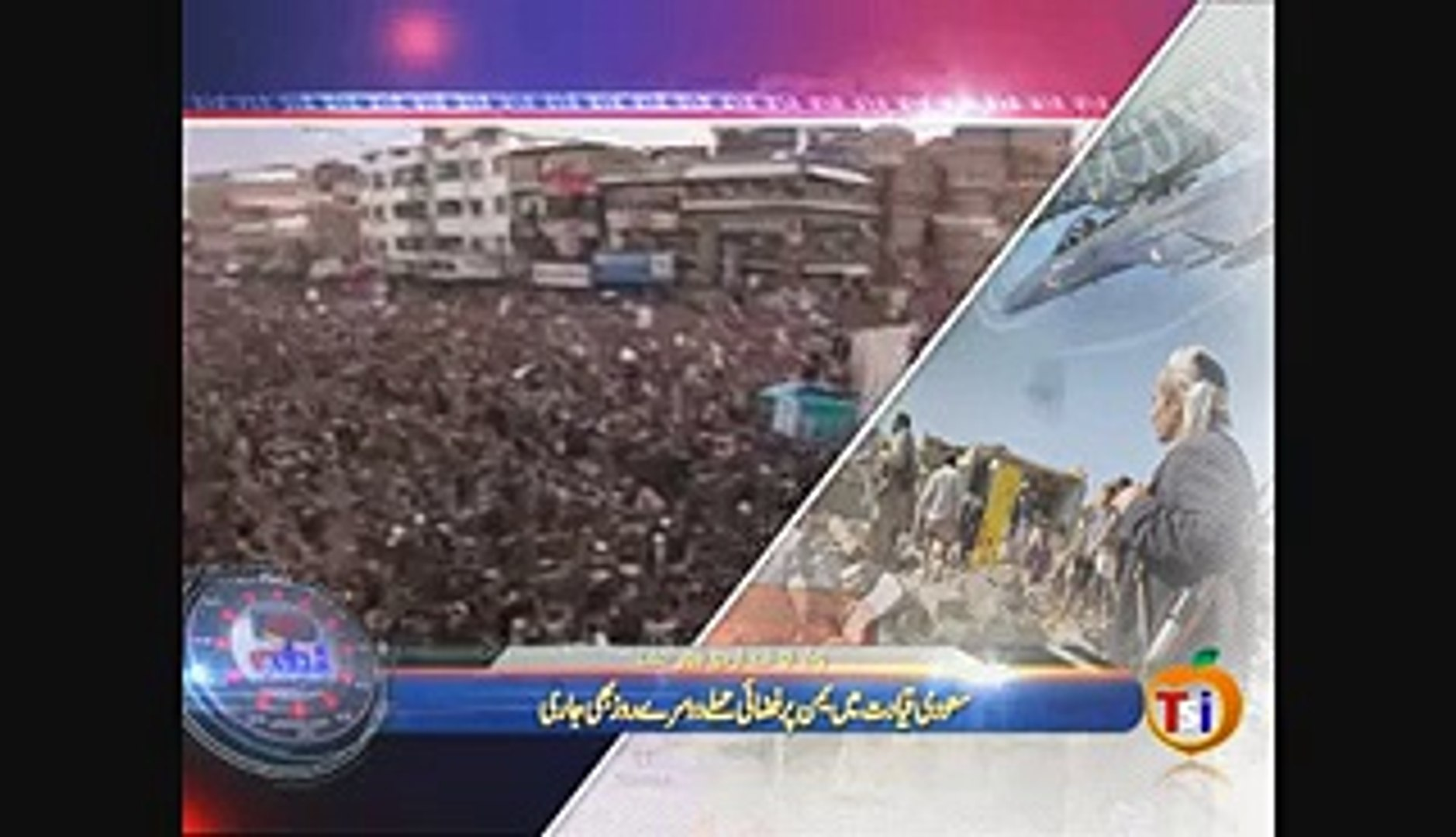 News Minute on VOA News – 27th March 2015  BBC Urdu