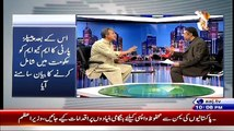 Aaj Rana Mubashir Kay Sath  – 27th March 2015