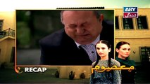 Masoom Episode 90 on ARY Zindagi in High Quality 27th March 2015 - DramasOnline