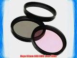 Hoya 82mm 80B HMC Lens Filter