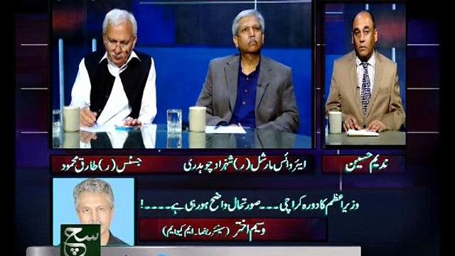 Waseem Akhtar. Politician Muttahida Qaumi Movement (MQM)