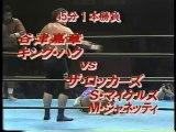 The Rockers (Marty Jannetty & Shawn Michaels) vs. King Haku & Yoshiaki Yatsu (SWS)