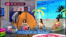 KOREA GIRL 18  Show 지상렬쇼 노모쇼 바캉스1편 Girl Bikini 노모쇼 2
