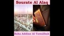 Sourate Al Alaq - Baha Addine Al Tawalibah