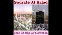 Sourate Al Balad - Baha Addine Al Tawalibah
