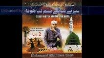 Allah Allah Nabi Ka Gharana - Muhammad Milad Raza Qadri -HD