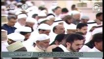 Salat Fajr Madinah Ahmed Taleb Hameed 09/11/2014