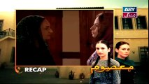 Masoom Episode 91 on ARY Zindagi in High Quality 28th March 2015