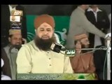 Lo Madine Ki Tajalli Se Lagaye - Kalam Shaykh Pir Syed Naseer Ud Din Naseer Shah (R.A) - Owais Raza Qadri