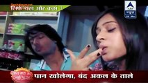 Tere Sheher Mein Amaya-Mannu Ka Romantic Paan 29th March 2015