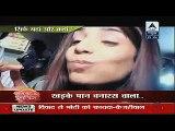 Tere Sher Mein  29th  March 2015 Aamaya Aur Manu Ka Paan CineTv Masti.Com