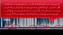 Imran Khan & Arif Alvi audio call Is Fake E#Posed,Fake leaked phone call of Imran Khan PTI Chairman,Imran khan and arif alvi call recording tape is fake after forensic report