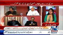 Senator Karim Khawaja Blast On Ali Zaidi In a Live Show on Channel 24