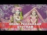 Vishnu Sahasranamam Full with Lyrics in Malayalam - video dailymotion