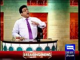 Hasb-e-Haal - 29th March 2015 (Hasbehaal Latest Show) Hasb e Haal