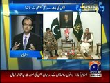 Aapas Ki Baat - 29th March 2015 With Najam Sethi