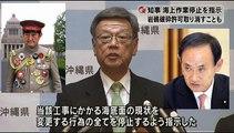 爆笑問題・太田光「安倍のバカが。総理大臣と言ってもバカはバカ。安倍という男のやっていることは幼稚すぎる」