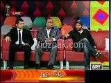 Darhi Se Behtar Hai Apna Andar Acha Bana Lo, Chahray Pe Noor Bhi Aaje Ga - Shahid Afridi replies to M. Yousuf